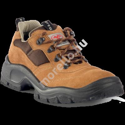 8001 S1P SRC Munkavédelmi Cipő